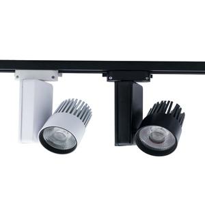 แทรคไลท์ DUNE LED 20W