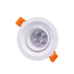 โคมไฟดาวน์ไลท์ MR16 ROTA-R-สีขาว
