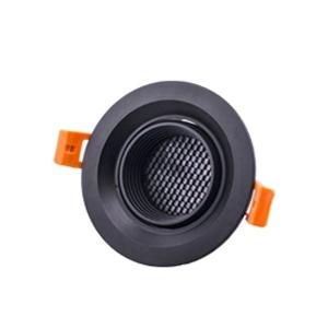 ดาวไลท์ ROTA-R MR16 สีดำ Honeycomb
