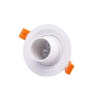 โคมไฟดาวน์ไลท์ MR16 ROTA-R สีขาว HOOD