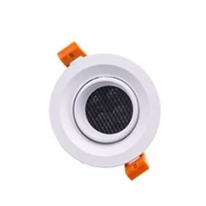 โคมไฟดาวน์ไลท์ MR16 ROTA-R สีขาว Honeycomeb