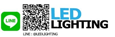 โคมไฟLED หลอดไฟLED ขายส่ง ราคาโครงการ