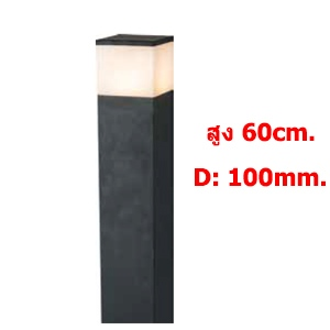 โคมไฟเสาสนาม DAGON-S E27
