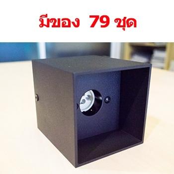 ดาวน์ไลท์ติดลอย สีดำ GU10 SPL017