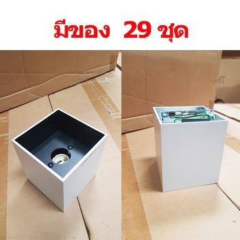 ดาวน์ไลท์ติดลอย GU10 สีขาว SPL016