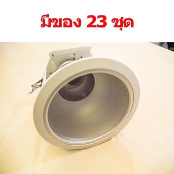 ดาวน์ไลท์ E27 กลม สีขาว SPL021