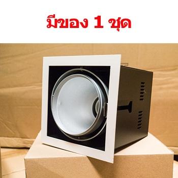 ดาวน์ไลท์ E27 สีขาว หัวเดี่ยว ปรับได้ SPL019