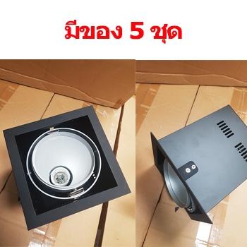 ดาวน์ไลท์ E27 สีดำ หัวเดี่ยว ปรับมุมได้ SPL018