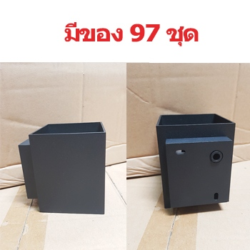 ไฟติดผนังภายใน G9 SPL009