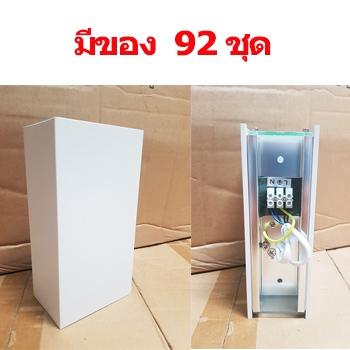 ไฟติดผนัง GU10x2 BOXX-L สีขาว SPL015