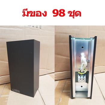 ไฟติดผนัง GU10x2 BOXX-L SPL014